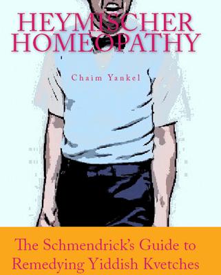 Heymischer Homeopathy